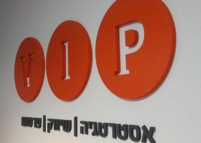 לוגו VIP