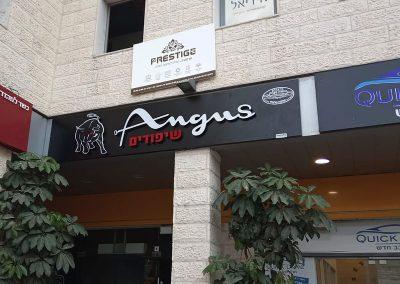 מסעדת ANGUS
