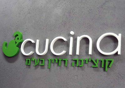 לוגו CUCINA