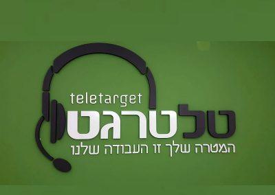 לוגו טלטרגט