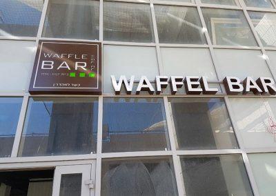 WAFFEL BAR