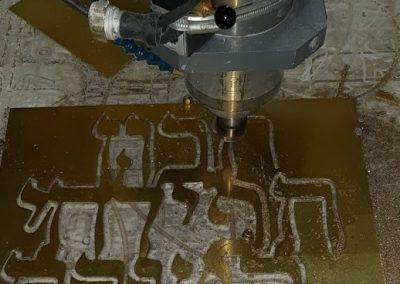 חיתוך אותיות זהב בכרסומת