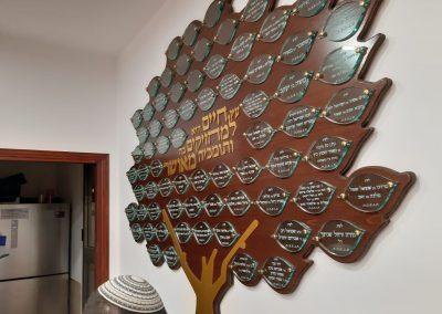 לוח הנצחה בצורת עץ זכרון