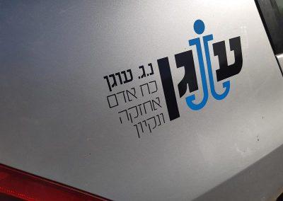 מדבקת לוגו לרכב