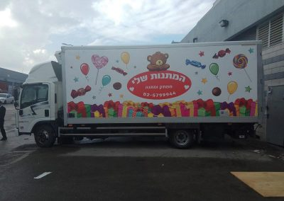 שילוט ארגז משאית