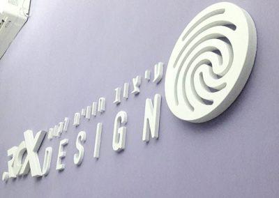 לוגו מעוצב במשרד על קיר